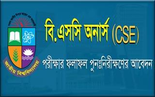NU BSC Honours in CSE result