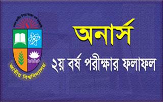 nu honours 2rd year exam result