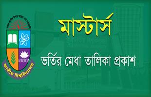 nu Masters admission result