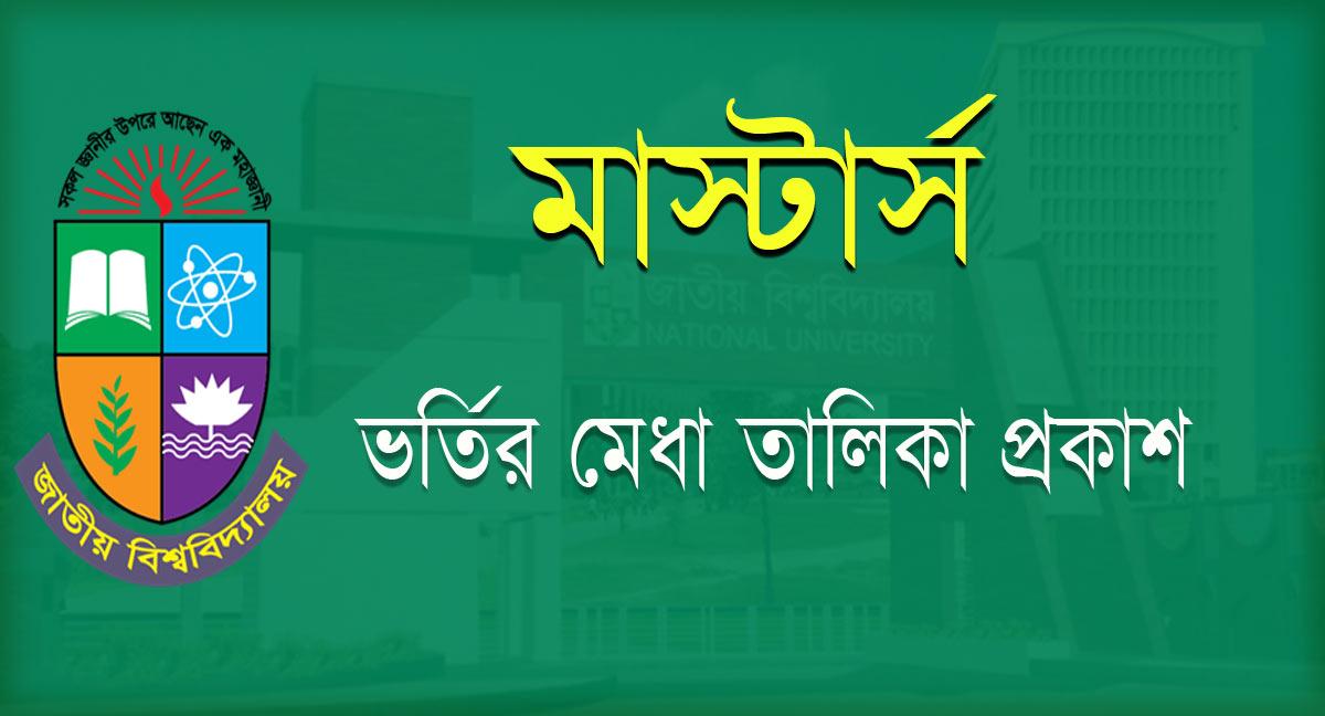 nu Masters admission result notice