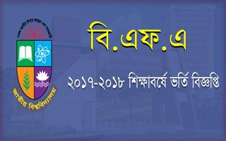 bfa admission nubd