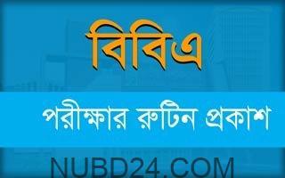 bba routine nubd24