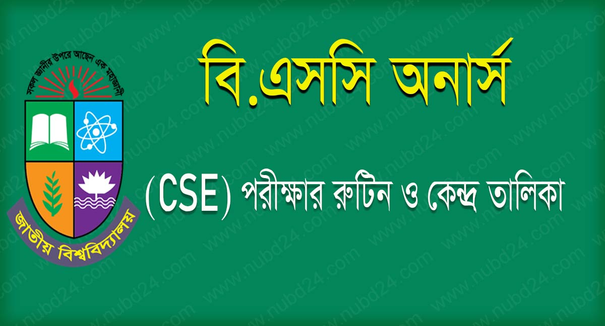 bsc-honours-ese-exam-routine
