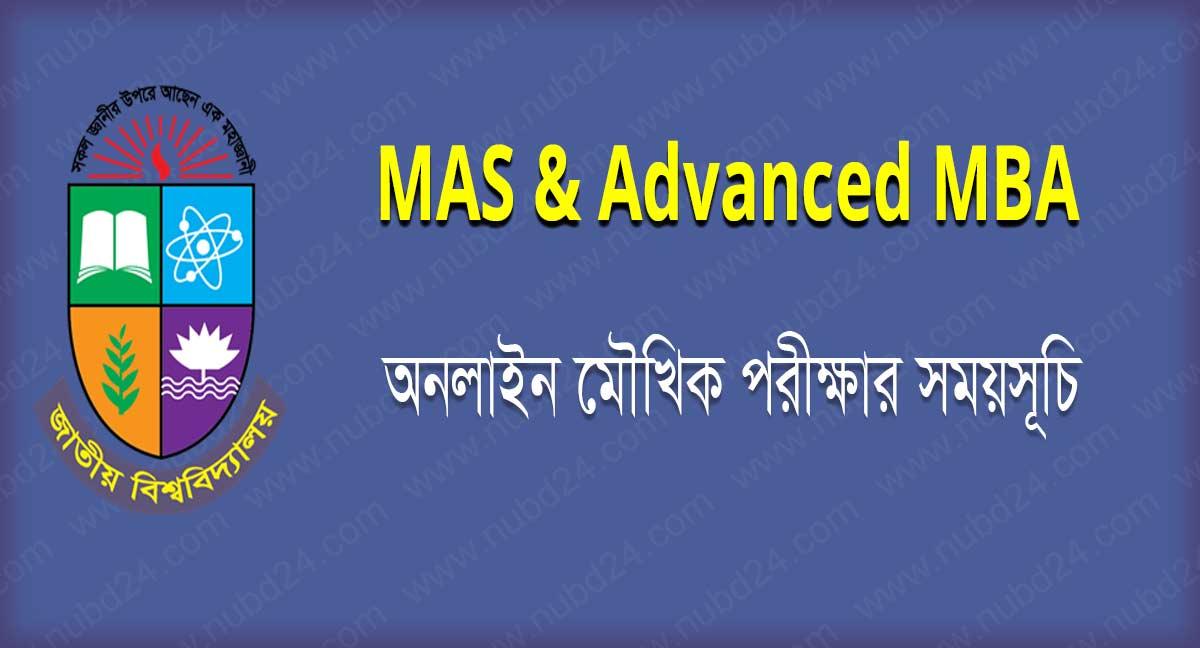MBA-Online-Viva-Exam